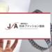 Japan Fashion Association
